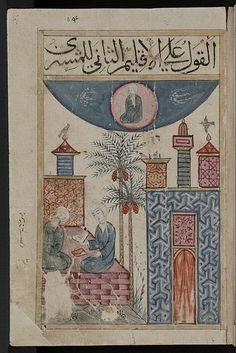 Manuscript-Astronomy Manuscript (Jupiter), Kitab-al- Bulhan, 14th century