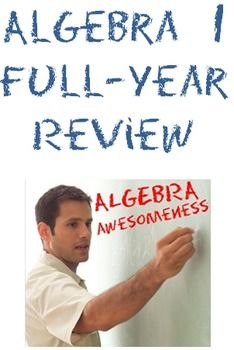 Algebra 1 Full-Year Review: 14 Worksheets of Final Exam Review over 7 units.  Almost 100 slides of notes + student handouts + additional Promethean file.