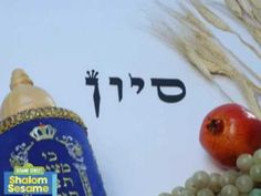 Week 2 - Shalom Sesame: The Hebrew Calendar (All 12 Months)