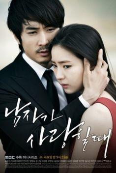 When a Man's in Love - South Korea (2013)