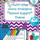 Teach your students how to solve multi-step word problems with these 10 problems from School Supply Central. The 10 math problems in this set req...