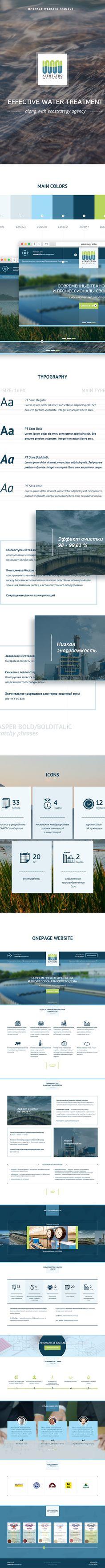 Ecostrategy Agency. Onepage Website by Olia Gozha, via Behance