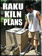 How to build a raku kiln