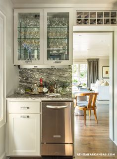 Tiny but beautiful butlers pantry via outside the box with d. keeley: the big reveal | At Home Arkansas