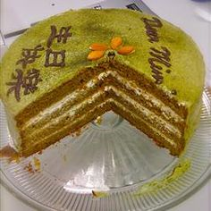 "Green Tea Layer Cake | ""I just finished baking this cake for the first time and wow it's delicious! I didn't change a thing from the recipe and it came out perfect. The cake is very moist and the icing compliments the cake very well. Yummy!!"""