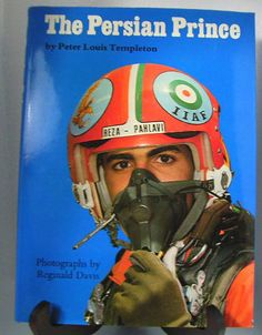 The Persian Prince 1976-77, by Peter Louis Templeton.