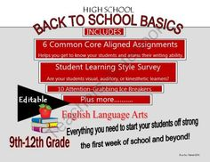 Back to School Basics for High School from BlueSkyPatriot on TeachersNotebook.com -  (43 pages)  - Everything you need to start your students off strong at the beginning of the school year and beyond. 10 attention grabbing Ice Breakers and 6 Common Core Aligned Assignments.