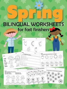 This is a set of 7 fun worksheets for your K-2 fast finishers. (English- Spanish) for bilingual learners. Answer keys are included!