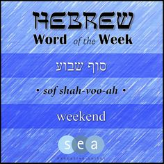 Hebrew word weekend/sof shahvooah.