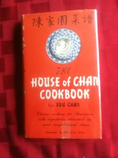Remember The House Of Chan NYC? We have the cook book 1952