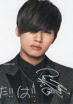 Daesung ♡ #BIGBANG // Picture on candy packs