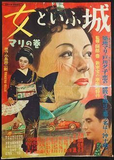中山昭二の画像 p1_33