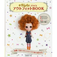 Blythe Outfit Book *NEW*