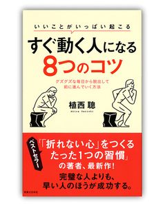 Work | Cover of How-to Book 実用書の装画 on Behance