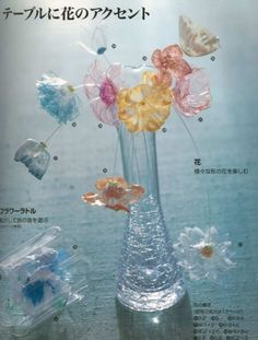 Plastic bottle into gorgeous flowers - lots of samples with picture tutorial