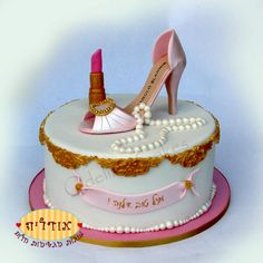 elegant shoe cake