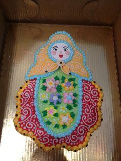 Birthday pull apart cake for Nadya