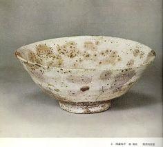 chasabal :: tea cup (Korean ceramics)