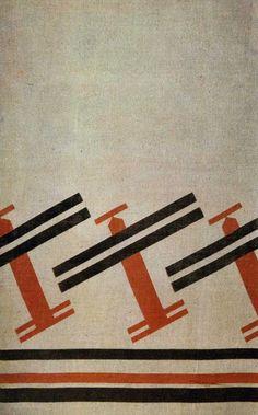 Soviet Union textile, 1929