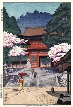Spring at Kurama Temple  by Takeji Asano, 1953  (published by Unsodo)