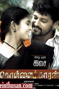 Kollaikaran Tamil Movie Online
