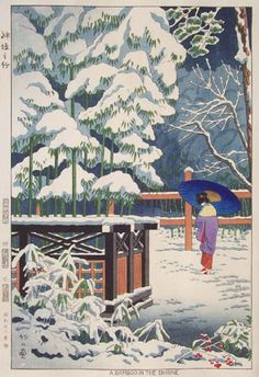 A Bamboo in the Shrine by Takeji Asano, 1953  (published by Unsodo)