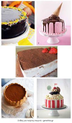πρωτοτυπες τουρτες παγωτο για καλοκαιρινο παρτι - Ice Cream Cakes for Summer Parties