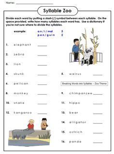 Check out our Syllable Zoo worksheet!  This worksheet will help students learn about syllables.