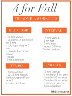 Printable Workout: 4 for Fall - Treadmill Workouts