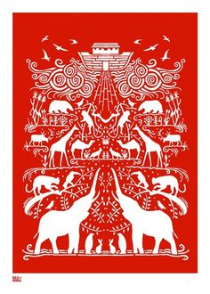 hand pulled screen print by bold and noble
