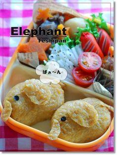Elephant inarisushi bento
