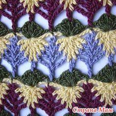 Häkelmuster Openwork - Crochet Bar Leaves Stitch - Video Tutorial ❥Teresa Restegui http://www.pinterest.com/teretegui/ ❥