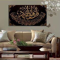 Modern Islamic Oil painting Surah Al Ikhlas   Arabic Art   Calligraphy Wall Decoration Golden,brown