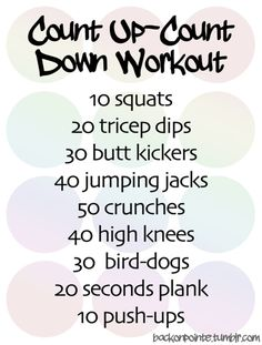 Another Workout Routine