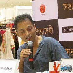 Rituparno Ghosh last Bengali movie Satyanweshi merchandise launched; Mugs designed by the creative genius himself   ওয়াশিংটন বাংলা রেডিও Washington Bangla Radio USA
