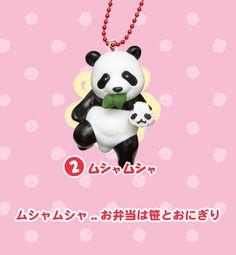 Re-Ment Miniatures - Baby Panda Mascot #2