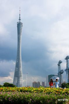 Guangzhou TV & Sightseeing Tower | China | by eTips Travel Apps
