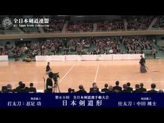 Nippon Kendo Kata-Enbu 60th All Japan Kendo Championship #video #kendo #budo  #video