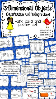 3 Dimensional Shapes and Objects - Classifying and Finding Volume- Set of Task Cards and Posters.  Perfect for teaching, practicing, reinforcing 3 dimensional shapes!  Great for Scoot games, math centers, or independent practice.  My students will love this!