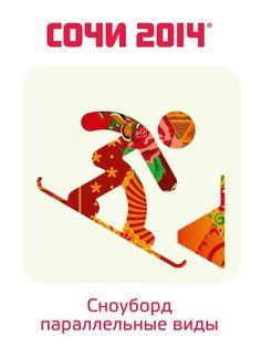 Pictogramas para los Juegos Olímpicos de Invierno 2014 - Soči 2014 (Russia) @poppygall