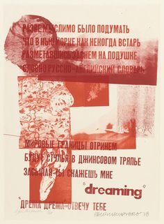 "From a Diary  Robert Rauschenberg (American, 1925–2008) with Andrei Voznesensky (Russian, born 1933)    1978. Lithograph, composition 24 3/4 x 19 5/8"" (62.8 x 49.9 cm) sheet 27 1/2 x 19 13/16"" (69.9 x 50.4 cm). Gift of Celeste Bartos. © 2013 Robert Rauschenberg Foundation/Licensed by VAGA, New York, NY"