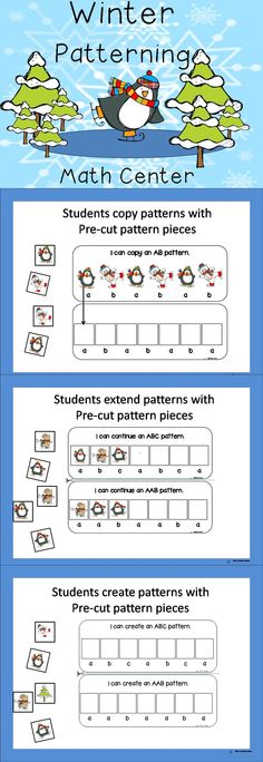fun, holiday patterning fun!