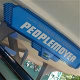 Tomorrowland® Transit Authority PeopleMover, another family favorite. A great reason to be thankful for it!