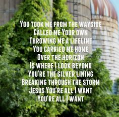 Hillsong Young and Free- Lifeline musica, lyric, lifeline hillsong, faith, jesus, worship, hillsong young and free