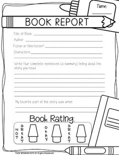 Back to School Book Reports Freebie