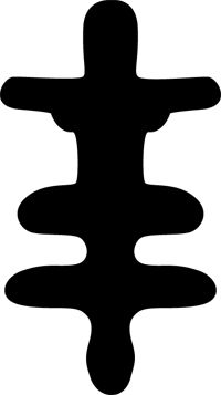 Okodee Mmowere - Symbol of strength, bravery and power