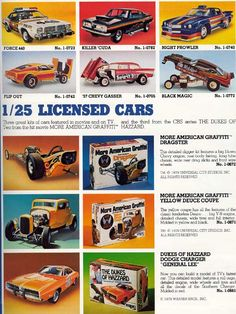 MPC Model Kits.