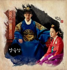 Jang Ok-Jung, Live for Love / 2013 /