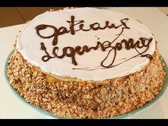 Receta: Maru Botana - Siempre dulce - Torta Leguizamo