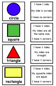 2D Shape Activities on Pinterest | 3d Shapes, Bingo and Spelling